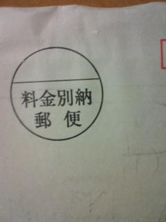 090109_1856~01.jpg